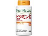 【Dear-Natura(ディアナチュラ)】ビタミンC 60日分(120粒)