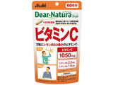 【Dear-Natura(ディアナチュラ)スタイル】ビタミンC60日分(120粒)
