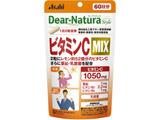 Dear-Natura(ディアナチュラ)ディアナチュラスタイル ビタミンC MIX 60日 120粒〔栄養補助食品〕