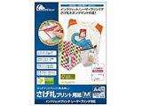 さげ札プリント用紙 M (A4サイズ:25面付・30シート) UPTPM-30