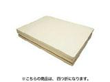TOU-E2 (敷ふとん用マットレス/ダブルサイズ/140×210×4cm/ベージュ) 【日本製】