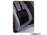 テンピュール (トランジットランバーサポート用ストラップ付カバー)