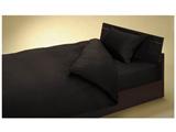 【まくらカバー】ディープブロード 標準サイズ(綿100%/45×90cm/ブラック)【日本製】