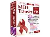 〔Win版〕 MED-Transer V16 パーソナル 11631-01 [Windows用]
