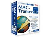 〔Mac版〕 MAC-Transer V11.5 [Mac用]