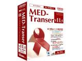 〔Mac版〕 MED-Transer V11.5 [Mac用]
