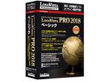 〔Win版〕 LogoVista PRO 2018 ベーシック [Windows用]