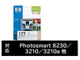 【純正】 C8774HJ HP177 ライトシアン