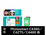 【純正】 CB337HJ HP141 3色カラー