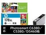 【純正】 CB322HJ HP178XL フォトブラック (増量)