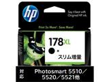 【純正インク】 CN684HJ HP178XL インクカートリッジ(黒/ブラック)スリム増量