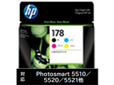 【純正インク】 CR281AA HP178 インクカートリッジ(4色)