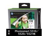 【純正】 SF770A HP 178/L版 フォトボックス(3色)