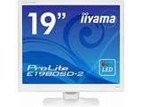 ProLite E1980SD-W2 (19型/1280×1024/TNパネル/非光沢/D-Sub/DVI-D/スピーカー搭載/ピュアホワイト)