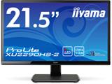 【在庫限り】 ProLite XU2290HS-2 (21.5型ワイド/1920×1080/AH-IPS/ノングレア/RGB/ DVI-D/HDMI/スピーカー搭載)