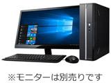 〔アウトレット品〕 デスクトップPC mouse LMS381S24SDT [Win10 Pro・プロセッサー・Core i3・SSD 240GB・メモリ 8GB] 〓メーカー保証あり〓