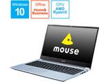 【テレビCMモデル】 ノートパソコン mouse  MB5R5B201101 [15.6型 /AMD Ryzen 5 /SSD:256GB /メモリ:8GB]
