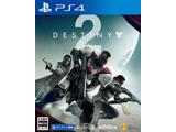 【在庫限り】 Destiny (デスティニー) 2 【PS4ゲームソフト】