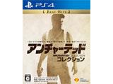 アンチャーテッド コレクション Best Hits 【PS4ゲームソフト】