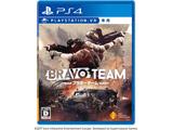 【在庫限り】 Bravo Team (ブラボーチーム) 通常版 【PS4ゲームソフト(VR専用)】