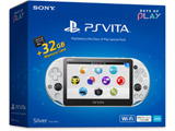 PlayStation Vita Days of Play Special Pack