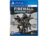 Firewall Zero Hour 通常版 PCJS-66024  [PS4]