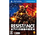 RESISTANCE -アメリカ最後の抵抗- 【PS Vitaゲームソフト】