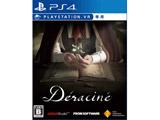 Deracine (デラシネ) 通常版 【PS4ゲームソフト(VR専用)】