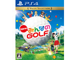 New みんなのGOLF Value Selection 【PS4ゲームソフト】