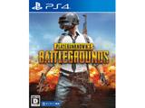PLAYERUNKNOWN'S BATTLEGROUNDS (プレイヤーアンノウンズ バトルグラウンズ) 【PS4ゲームソフト】 ※オンライン専用
