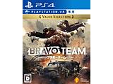 Bravo Team Value Selection 【PS4ゲームソフト(VR専用)】