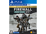 Firewall Zero Hour Value Selection 【PS4ゲーム(VR専用)】