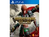 【10/17発売予定】 MONKEY KING ヒーロー・イズ・バック 【PS4ゲームソフト】