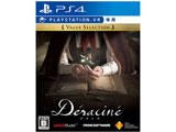 Deracine(デラシネ) Value Selection 【PS4ゲームソフト(VR専用)】