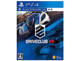 DRIVECLUB (ドライブクラブ) VR 【PS4ゲームソフト(VR専用)】
