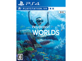 PlayStation VR WORLDS 【PS4ゲームソフト(VR専用)】