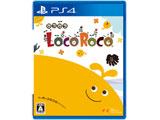 LocoRoco (ロコロコ) 【PS4ゲームソフト】