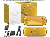 プレイステーション ポータブル ブライトイエロー PSP-3000BY