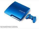 プレイステーション3本体(320GB) スプラッシュブルー CECH-3000BSB
