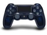【09/06発売予定】 PS4専用ワイヤレスコントローラー [DUALSHOCK4] 500 Million Limited Edition [CUH-ZCT2J50]