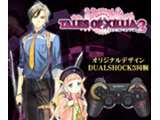 DUALSHOCK3 TALES OF XILLIA2 Xクロス Edition【PS3】   [PS3]