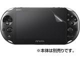PSVITA用 保護フィルム (PCH-2000シリーズ専用) [PCHJ-15018]