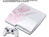 プレイステーション3本体(250GB) ファイナルファンタジーXIII LIGHTNING EDITION
