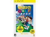 みんなのGOLF ポータブル PSP the Best(再廉価版)【PSPゲームソフト】