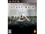 〔中古品〕 HEAVY RAIN-心の軋むとき- 【PS3】