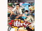 【在庫限り】 街スベリ ※PS Move専用タイトル 【PS3ゲームソフト】