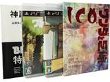 〔中古品〕 ICO/ワンダと巨像 Limited Box 【PS3】