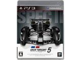 【在庫限り】 グランツーリスモ5 Spec II【PS3】   [PS3]