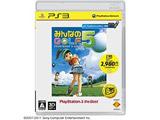 【在庫限り】 みんなのGOLF 5 PlayStation 3 the Best (再廉価版) 【PS3ゲームソフト】
