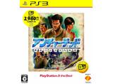 アンチャーテッド 黄金刀と消えた船団 PlayStation 3 the Best【PS3ゲームソフト】   [PS3]